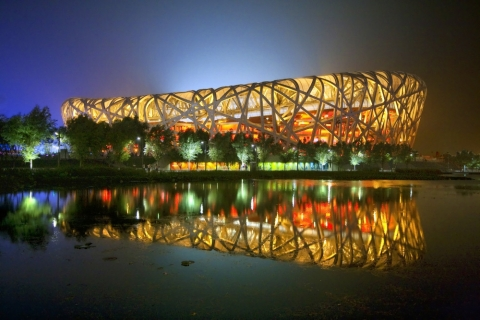 Beijing national stadium bird's nest
