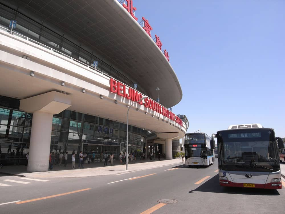 Beijing South Railway Station 28