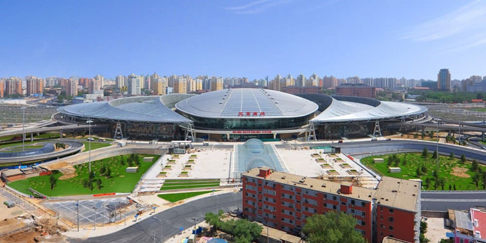 Beijing South Railway Station 25