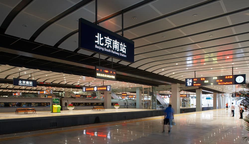 Beijing South Railway Station 7